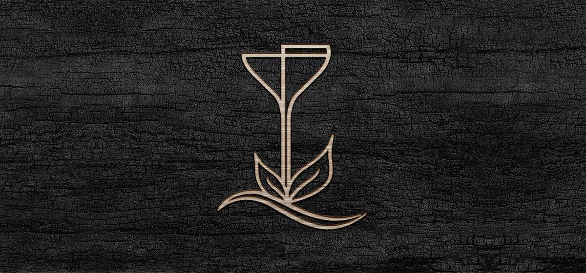 Amer Kebek Logo